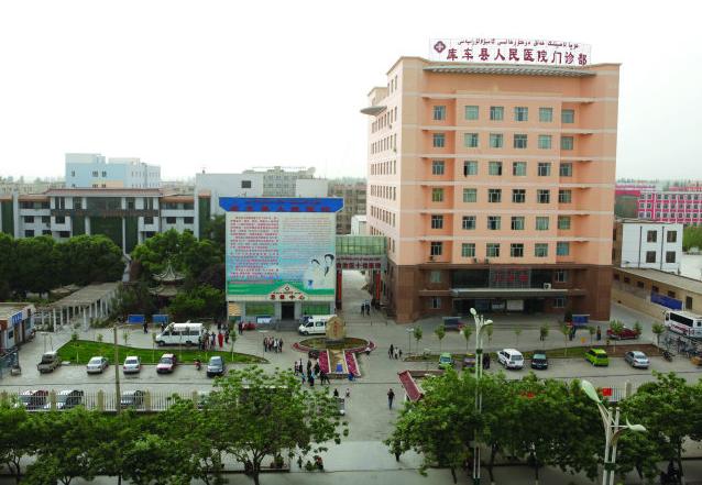 库车县人民医院防辐射铅板项目