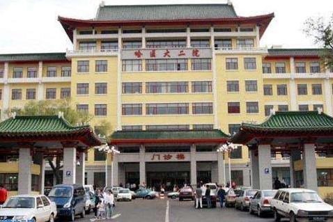哈尔滨医科大学第二附属医院射线防护铅门项目