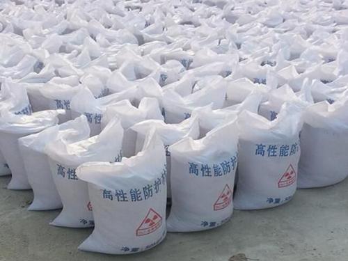 防护硫酸钡砂
